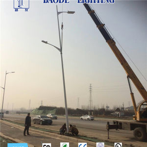 7-10m 60W LED Lithium Battery Solar Street Light pictures & photos