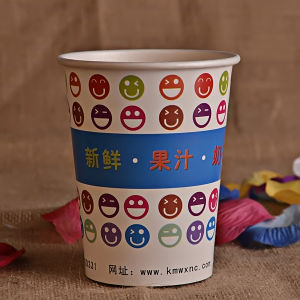 Food Grade Printed Paper Cup for Party pictures & photos