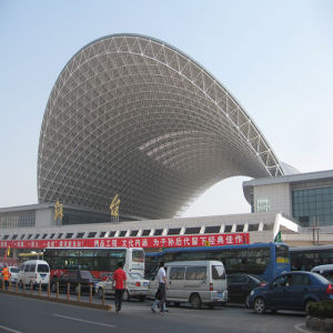 Fan-Shape Aluminum Panels Facade System for Station Decoration pictures & photos