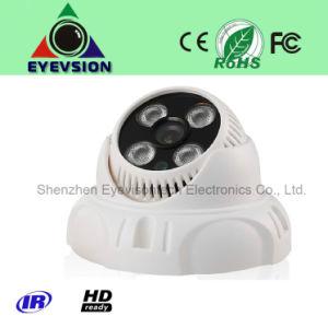 1.3MP CMOS HD (960P) IP IR Security Dome Camera (EV-N13038D-IR-T) pictures & photos