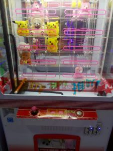 Popular in Malaysia Gift Machine Vending Machine Type Key Master for Sale pictures & photos