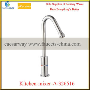 Sanitary Ware Chromed Deck Mounted Sink Water Mixer
