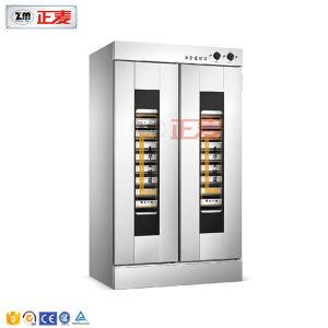 Double Door Digital Electric Bread Proofer (ZBX-32) pictures & photos