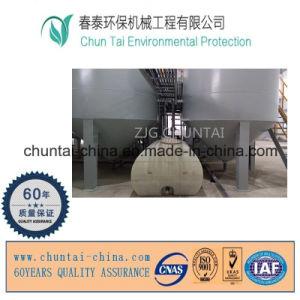 30t Mbr Membrane Bioreactor Plant