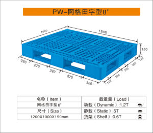1200*1000*150mm Single Face Plastic Pallet