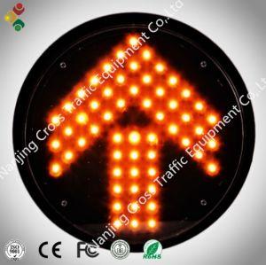 300mm Yellow Arrow Traffic Light Module