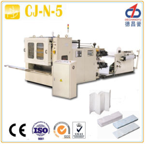 5 Lanes N Fold Hand Towel Making Machine pictures & photos