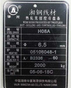 Portable Fiber Photo Print Laser Marking Machine /Laser Marking Machine Price pictures & photos