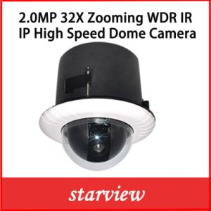 2.0MP 32X WDR IP Embedded Indoor Network PTZ Dome Camera pictures & photos