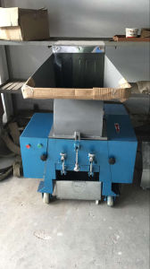 Hot Sale Force Crusher for Plastic Bottles pictures & photos