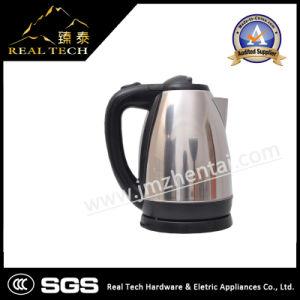 Smart Design, Hot Sale Electric Water Kettle