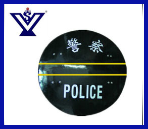 Round Anti-Riot Shield with PC Material/Shied (SYSG-99) pictures & photos