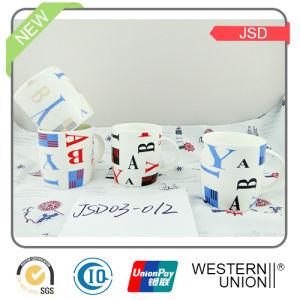 Wholesale Ceramic Coffee Mug pictures & photos