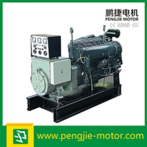 Fast Delivery Water Cooled 200kw 250kVA Open Type Generator Diesel with High Quality