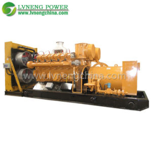 1200kw Biogas Generator Set CHP Genset pictures & photos