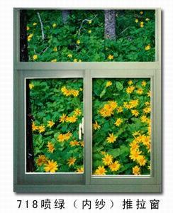 Sliding Window-718 Series