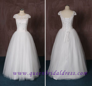 Competitive Price 2015 Floor Length Cap Sleeves Wedding Dress Without Train