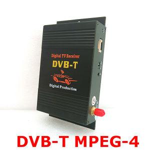 250km/H Mobile Digital TV Tuner Receiver MPEG-4 Car DVB-T