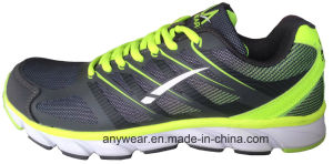 Men′s Running Shoes Gym Sports Walking Footwear (815-2545) pictures & photos
