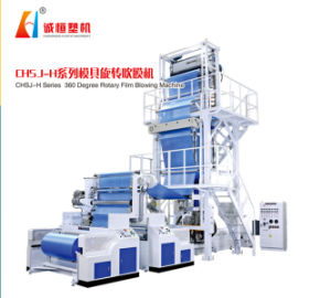 ABA 3layers Rotary Die Head Film Blowing Machine Extruder pictures & photos