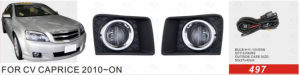 Front Fog Lamp for Chevrolet Caprice 2010-on