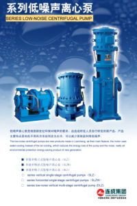 High Quality Low Noise Water Pump pictures & photos