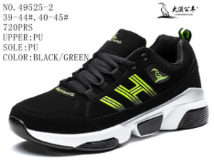 No. 49525 PU Men Casual Stock Shoes pictures & photos