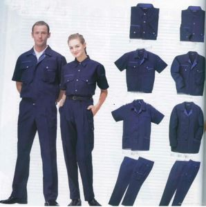 Security Guard Uniforms for Summer Ll-S11 pictures & photos