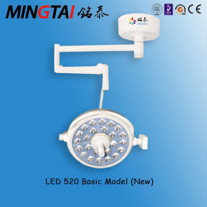ISO&CE Cheap Single Dome LED Surgical Shadowless Light pictures & photos