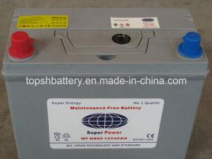 MF Car Battery (MF NS60 12V45AH)