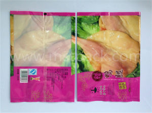 Flat Bag Three Side Sealed Packaging Bag pictures & photos