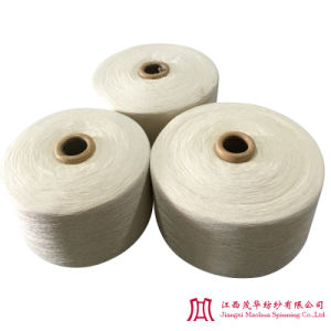 Recycled 100% Polyester Yarn (10-21S)