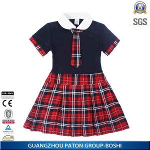 Uniform for Primary School or Kindergarten pictures & photos