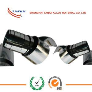 Copper Alloy Pipe/wire/strip C70400 (CuNi 95/5) C70600(CuNi90/10) pictures & photos