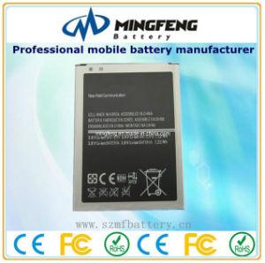 New Model 1900mAh Galaxy S4 Mini Battery for Samsung I9190