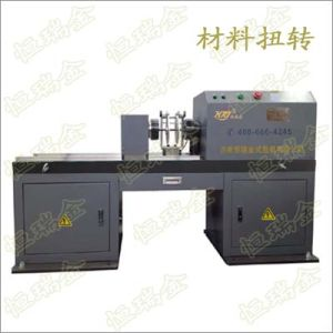 500n. M Metallic Rods Torsion Testing Machine/Torque
