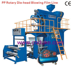 Rotary Head PP Film Blowing Machine (SJ-55-75)