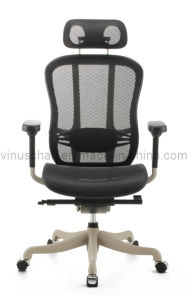 Mesh Office Chair (VBZ1-BM-B75)