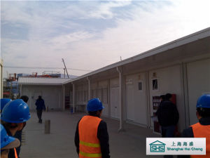 Small Prefab House with ISO9001: 2008 (shs-mh-camp037) pictures & photos