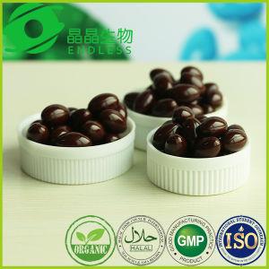 Immunity Enhancement Supplement Amino Acid Manufacturer pictures & photos
