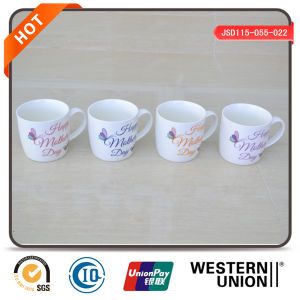 12oz New Bone China Ceramic Mug