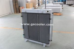 Aluminum Cooler for Mobile (B1002) pictures & photos