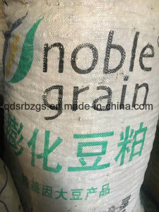 Ceramics Glaze, Feed, Cement, Sand, Fertilizer Packaging PP Woven Bag pictures & photos