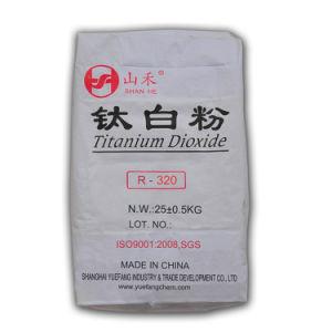 White Powder Titanium Dioxide Rutile TiO2 (R-960) for Paints pictures & photos