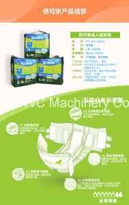 High Quality Breathable Adult Diapers with Prints pictures & photos