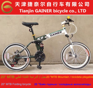 "Tianjin Gainer 20"" Folding Bicycle with MTB Bicycle Design pictures & photos"