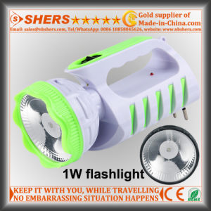 Rechargeable 1W Flashlight with 12 SMD LED Table Lamp (SH-1955A)