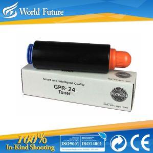 Laser Black Toner Cartridge for Canon (NPG36) pictures & photos