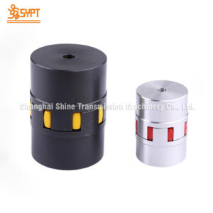 Motor Jaw Shaft Coupler, Curved Jaw Couplings pictures & photos