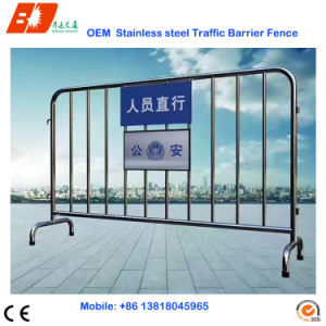 SUS Stainless Steel Removable Pedestrian Barrier Fence / Traffic Crowd Control Road Barrier for Sale pictures & photos